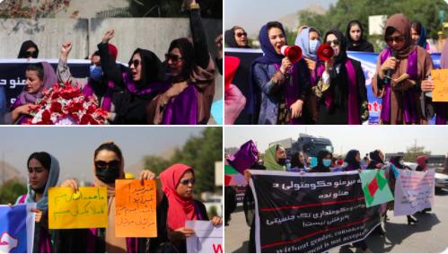 Afgan kadınlar Kabil'de yürüdü: Eşitlik istiyoruz