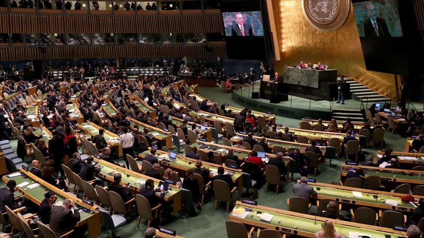 İran'dan BM'nin oy hakkını iptal etmesine tepki