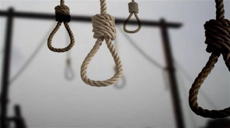 Irak yargısından 13 IŞİD teröristine idam kararı!