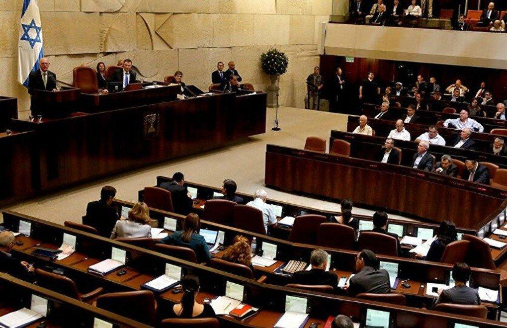 İsrail istihbaratı: Ülkede karışıklık yaşanabilir
