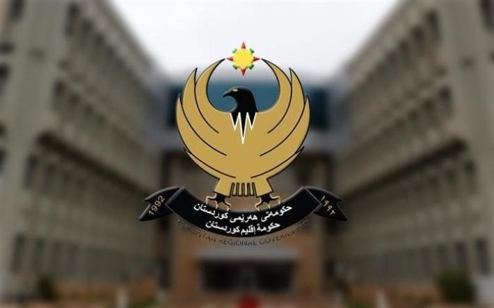 """Kürdistan Hükümeti'nden İran'a yalanlama: """"İsrail üssü yok"""""""