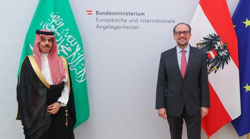 Suudi Arabistan ve Avusturya'dan Husi saldırılarına tepki!