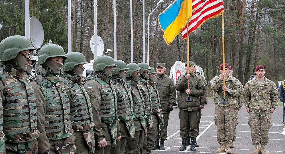 ABD, Ukrayna'ya yapacağı askeri yardımı askıya aldı
