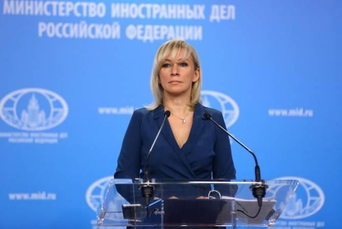 Rusya: Türkiye teklifi, ABD ve Taliban anlaşmasına ters!