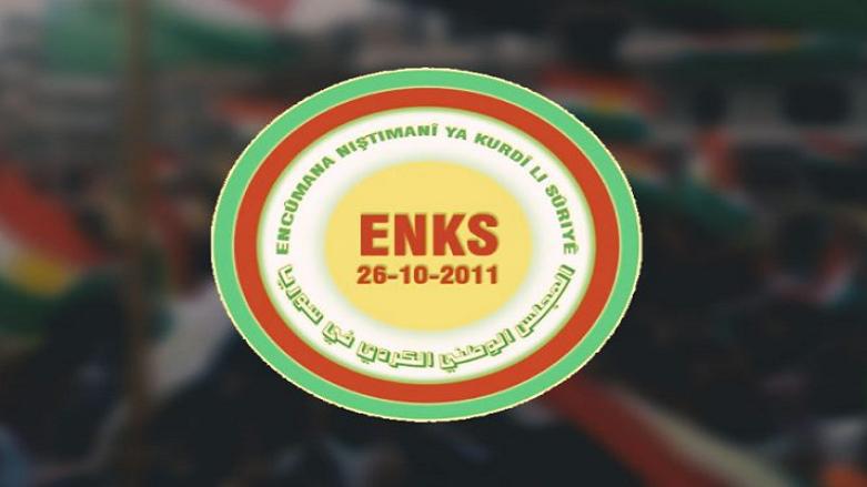 """ENKS'den """"Ulusal amaçlara ulaşmada kararlıyız"""" mesajı"""